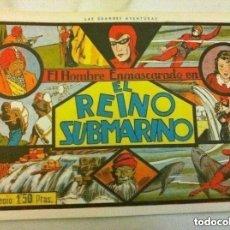 Tebeos: HOMBRE ENMASCARADO - (EL REINO SUBMARINO) - FACSÍMIL. Lote 191564136