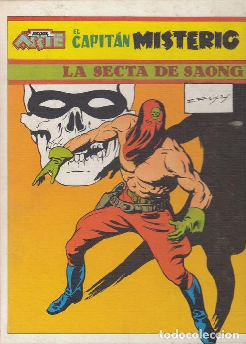 EL CAPITAN MISTERIO - LA SECTA DE SAONG - EMILIO FREIXAS - NOVENO ARTE Nº 3 - PALA - SAN SEBASTIAN (Tebeos y Comics - Tebeos Reediciones)