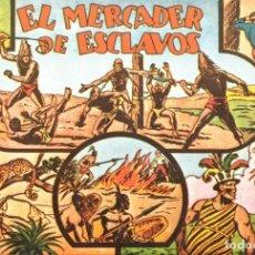 Tebeos: JORGE Y FERNANDO AVENTURAS EN LA SELVA. COLECCION SEMI COMPLETA: FALTA EL TOMO 3 DE 5. TOTAL:4 TOMOS. Lote 197662443