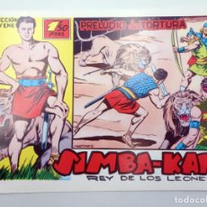 Giornalini: SIMBA KAN REY DE LOS LEONES 39. PRELUDIO DE TORTURA (MARTÍNEZ OSETE) COMIC MAM, 1985. FACSÍMIL. OFRT. Lote 212162326