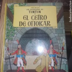 Tebeos: TINTIN EL CETRO DE OTTOKAR CÍRCULO DE LECTORES. Lote 223339877