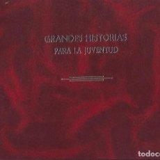 Tebeos: GRANDES HISTORIAS PARA LA JUVENTUD. Lote 234440505