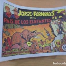 Tebeos: JORGE Y FERNANDO COMPLETA 90 NUMEROS - HISPANO AMERICANA REEDICION. Lote 261160470