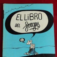 Tebeos: EL LIBRO DEL FORGES FIRMADO Y DEDICADO.. Lote 262094840