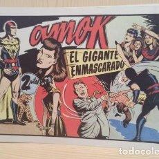 Tebeos: AMOK. COLECCION COMPLETA 45 NUMEROS - EXCELENTE ESTADO DE KIOSKO.. Lote 268872214