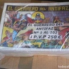 Tebeos: LOTE DEL 1 AL 102 DEL GUERRERO DEL ANTIFAZ. Lote 270258328
