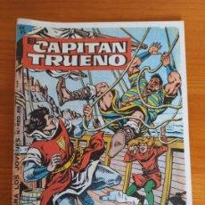 BDs: EL CAPITAN TRUENO - ALMANAQUE PARA 1965 - REEDICION, FACSIMIL (S). Lote 287682788