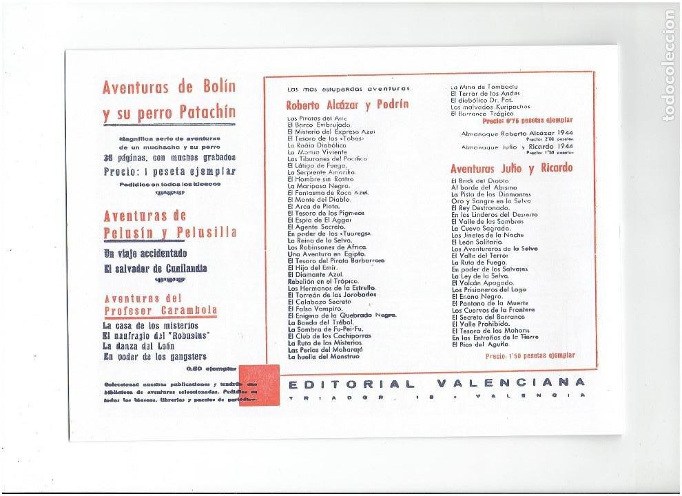 Tebeos: * COLECCION JUAN Y RAMIRO * SELECCION AVENTURERA * COMPLETA 3 Nº * REEDICION IMPECABLE * - Foto 3 - 289900128