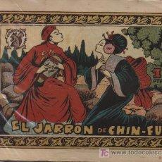 Livros de Banda Desenhada: ARDILLITA. EL JARRÓN DE CHIN-FÚ. Lote 111788878