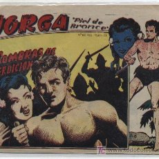 Tebeos: JORGA Nº 6. RICART 1963. ¡IMPECABLE!. Lote 26036463