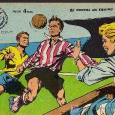 Tebeos: AVENTURAS DEPORTIVAS - EL PUNTAL DEL EQUIPO - GRAFICAS RICART 1963 - ORIGINAL, NO FACSIMIL . Lote 16003228