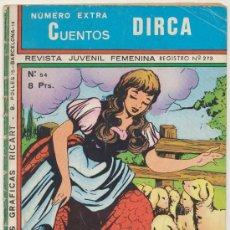 Tebeos: CUENTOS DIRCA Nº 54. NÚMERO EXTRA (32 PÁGINAS) RICART.. Lote 95805564