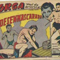 Tebeos: DESENMASCARADO Nº 14-1963. Lote 43684322