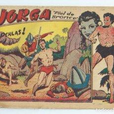Tebeos: JORGA PIEL DE BRONCE Nº 5 ( 2 PTA) ED. RICART , 1963. Lote 86997840