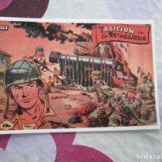 Tebeos: SELECCIONES DE GUERRA Nº 1. Lote 95189195