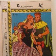 Tebeos: GOLONDRINA REVISTA JUVENIL FEMENINA Nº 191. Lote 114305703