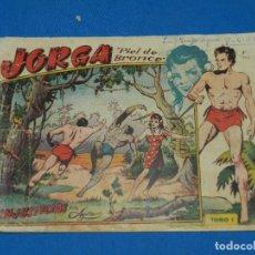 Tebeos: (M1) JORGA PIEL DE BRONCE , TOMO I , GRAFICAS RICART , SEÑALES DE USO. Lote 116606411