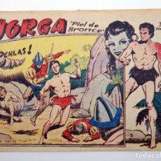BDs: JORGA PIEL DE BRONCE 5. PERLAS RICART, 1963. ORIGINAL. Lote 120931668