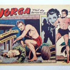 Tebeos: JORGA PIEL DE BRONCE 7. EL MANUSCRITO SANGRIENTO RICART, 1963. ORIGINAL. Lote 120931672
