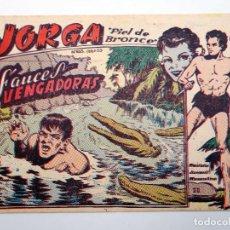 BDs: JORGA PIEL DE BRONCE 11. FAUCES VENGADORAS RICART, 1963. ORIGINAL. Lote 120931680
