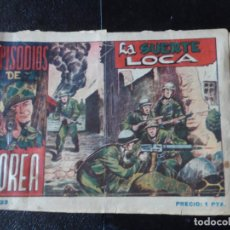 Giornalini: EPISODIOS DE COREA Nº 23 EDITORIAL RICART. Lote 121031935