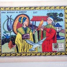 Tebeos: COLECCIÓN ARDILLITA REVISTA PARA NIÑAS 337. UNA ESPIGA DE ARROZ RICART, 1959. ORIGINAL. OFRT. Lote 182660105