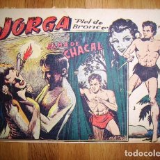 Tebeos: JORGA 'PIEL DE BRONCE'. Nº 3 : ALMA DE CHACAL. - BARCELONA : RICART, [D.L. 1963]. Lote 122535559