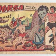 Tebeos: JORGA PIEL DE BRONCE Nº 5 EDITORIAL RICART. Lote 123350139
