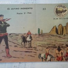 Tebeos: WINCHESTER JIM CARAVANA Nº 22 EDITORIAL RICART. Lote 133058078