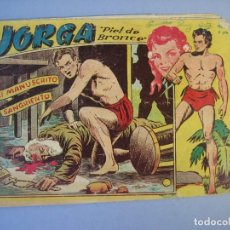 BDs: JORGA (1953, RICART) 7 · 1953 · UN MANUSCRITO SANGRIENTO. Lote 136426414