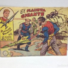 Tebeos: PLATILLOS VOLANTES 2ª SERIE PERRY CURTIS Nº 12 - EL PLANETA GIGANTE - ORIGINAL. Lote 163446862