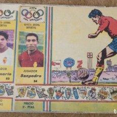 Tebeos: ASES DEL DEPORTE Nº 21, 23 Y 24 (RICART 1963) VIDAL, SEMINARIO Y SANPEDRO.. Lote 131550942