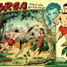 Tebeos: JORGA (RICART, 1954) DE FERRANDO. COMPLETA: 18 EJEMPLARES. EL Nº1 ES TOMO.. Lote 188629413