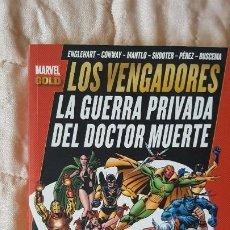 BDs: MARVEL GOLD LOS VENGADORES LA GUERRA PRIVADA DEL DOCTOR MUERTE. Lote 190490802