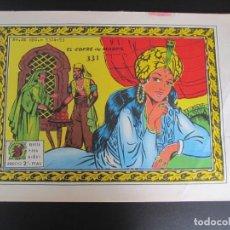 Tebeos: ARDILLITA (1967, RICART) 331 · 1967 · EL COFRE DE MARFIL. Lote 199990967