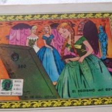 Livros de Banda Desenhada: COLECCIÓN ARDILLITA NUM. 340 - EL EGOÍSMO DEL REY. Lote 207246496
