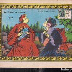 Tebeos: ARDILLITA 363: EL JARRÓN DE CHIN-FU. Lote 220877411