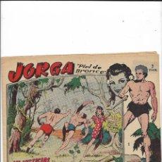 Tebeos: JORGA PIEL DE BRONCE AÑO 1963 COLECCIÓN COMPLETA SON 18 TEBEOS ORIGINALES 2ª EPOCA DIBUJOS FERRANDO. Lote 231090220
