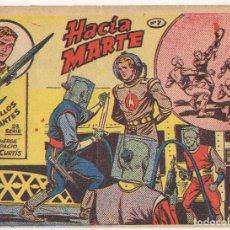 Tebeos: PLATILLOS VOLANTES Nº 7 (RICART 2ª SERIE 1963). Lote 243331740