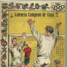 Tebeos: FUTBOL-ASES DEL DEPORTE-TEBEOS-EXCLUSIVAS GRAFICAS RICART-BARCELONA-1954/1955. Lote 252831495