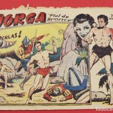 Tebeos: JORGA PIEL DE BRONCE. Nº 5 PERLAS BARCELONA ORIGINAL RICART 1963. Lote 253532880
