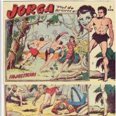 Tebeos: ARCHIVO * JORGA PIEL DE BRONCE * GRAFICAS RICART 1954 * Nº 1, 5, 6, 10 * ORIGINALES *. Lote 121234839