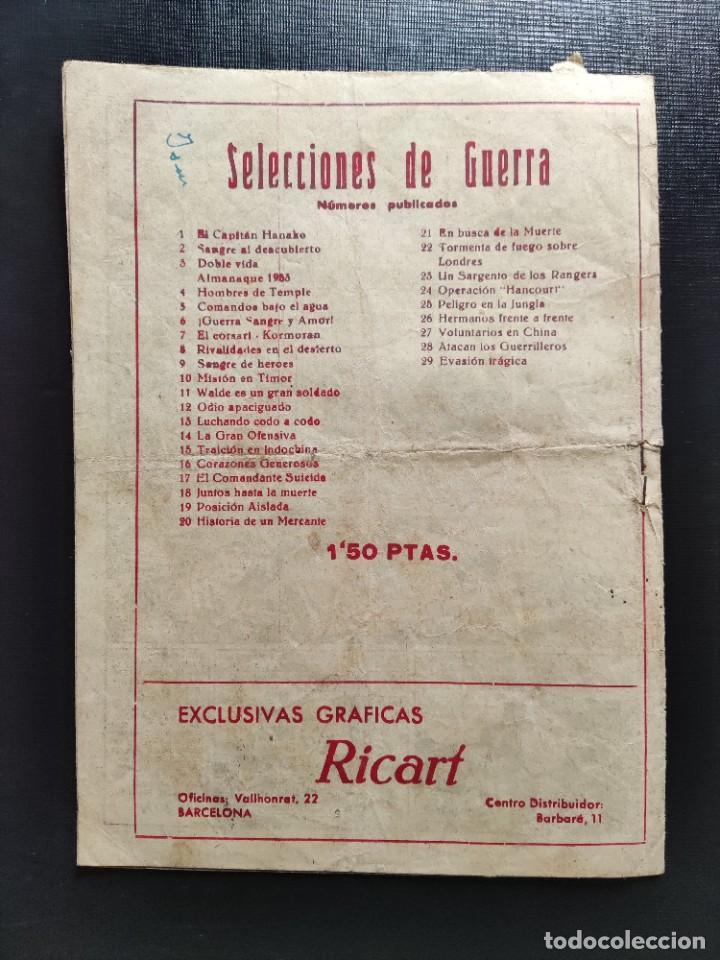 Tebeos: TEBEO- EVASIÓN TRÁGICA- EXCLUSIVAS GRÁFICAS RICART - Foto 2 - 289260813