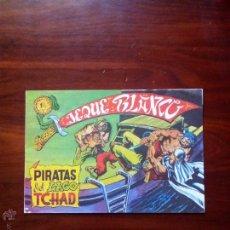 Tebeos: JEQUE BLANCO, PIRATAS DEL LAGO TCHAD, EDITORIAL ROLLAN. Lote 50072651