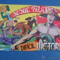 Tebeos: JEQUE BLANCO Nº 60 - DIFICIL VICTORIA EDITORIAL ROLLAN . Lote 53563170