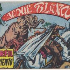 Tebeos: JEQUE BLANCO Nº 10. ROLLÁN 1951.. Lote 60346191
