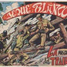 Tebeos: JEQUE BLANCO Nº 31. ROLLÁN 1951.. Lote 93073295