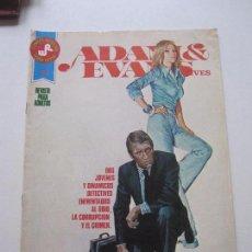 Tebeos: ADAM & EVANS DETECTIVES - COMICS ROLLAN SERIE ROJA C24. Lote 105808923