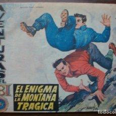 Tebeos: AVENTURAS DEL FBI. EL ENIGMA DE LA MONTAÑA TRAGICA. Nº 199, AÑO 1958. Lote 140281782