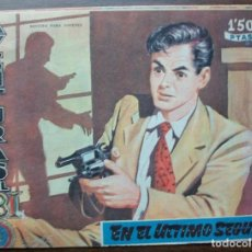 Tebeos: AVENTURAS DEL FBI. EN EL ULTIMO SEGUNDO. Nº 196, AÑO 1958. Lote 140282342